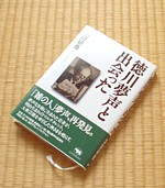 hamada_musei.jpg