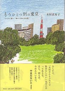 Hon_kimura