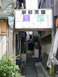 Aomori_ekimetengoku