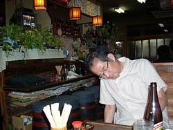 Ouji_sanzengoku2