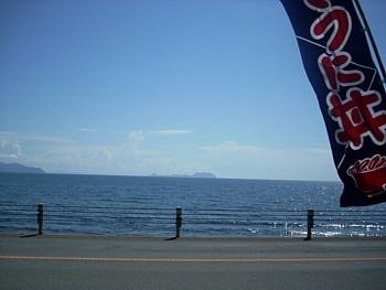 Hutami_syokudou