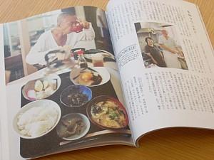 Kumonoue5_anzen