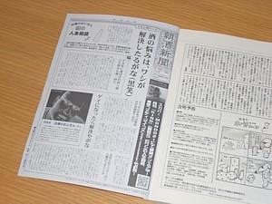 Saketuma10