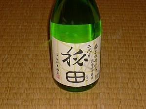 Sake_hiden