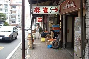 0712atami_026_2