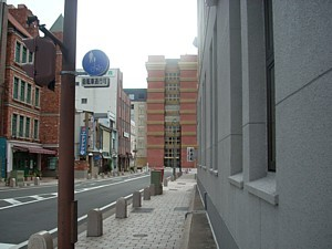 Mojikou