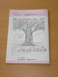 Kitaku_kankou2