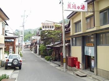 Simosuwa_yu