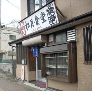 Kikakyusyu_syougetu