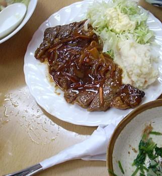 Suteiki_syougetu
