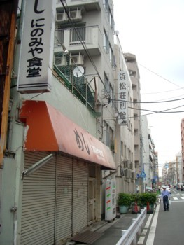 Yokohama_kotobuki03