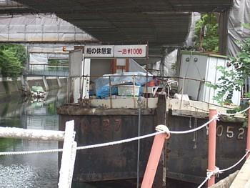 Yokohama_kotobuki04