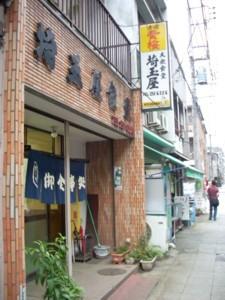 Yokohama_isikawa06_4