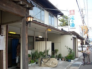 Kohunbu_itoigawa_sentou