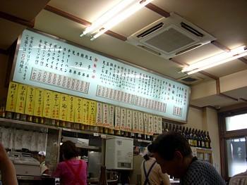 Kawasaki_maru02
