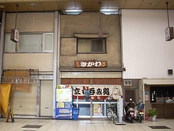 13_tashi