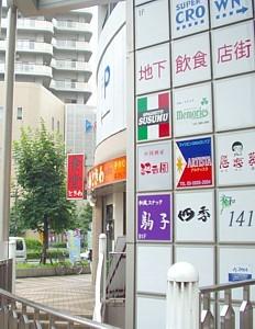 Akabane_tokiwa
