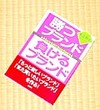 Book_mizuki