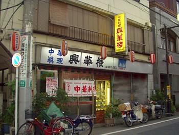 Hananoi_tyuka