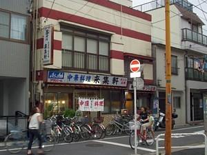 Hananoi_tyuka2