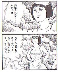 Ryousei3