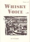 Whiskyvoice25