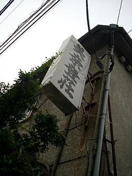 Yourfilehost movie blog jp