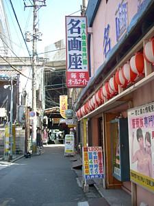 09kitakyu_kokura_pinku2_2