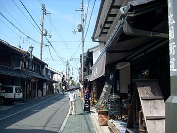 Nagahama_hokkoku