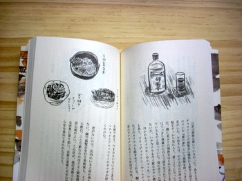 Hon_makino022