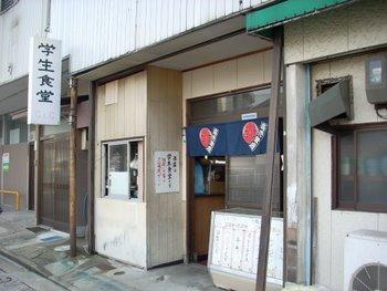 Orio_gakusei0075