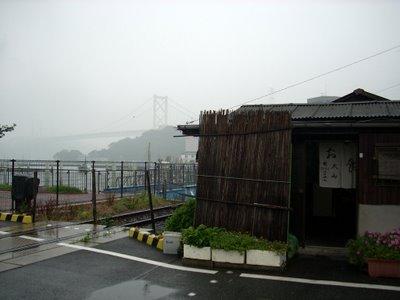 Moji_ooyama0397