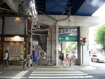 Kobe079_3