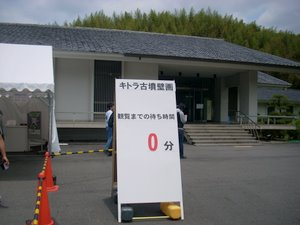 Kohun_asuka002