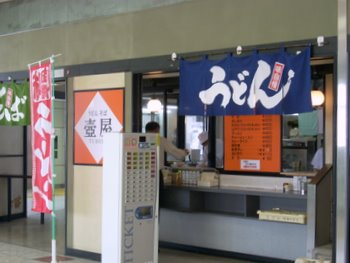 Kisimen_toyohasi176