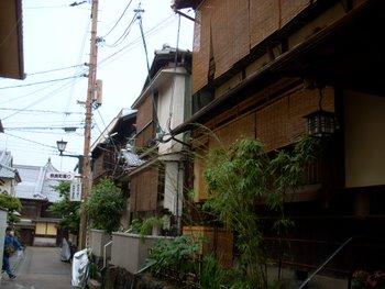 Nara120