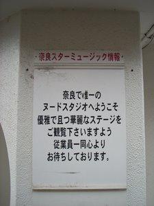 Nara_roji125