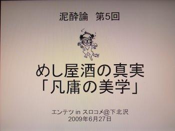 Mesiyasake009
