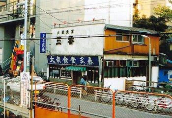 Ogikubo_3ban01