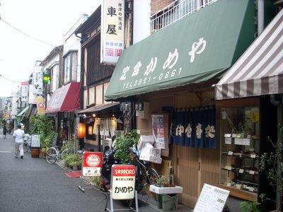 Kameya_006