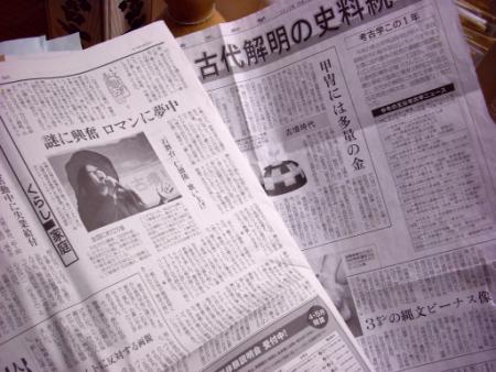 Kohun_yomiuri