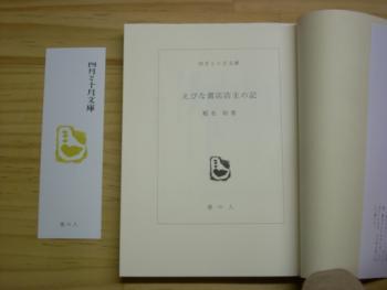2011_019a