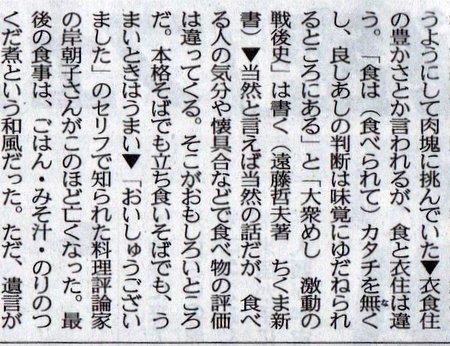 Kumamoto0011001