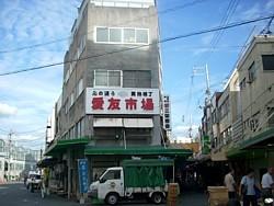 Hirosima_ichiba1