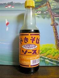 Yakisobasousu