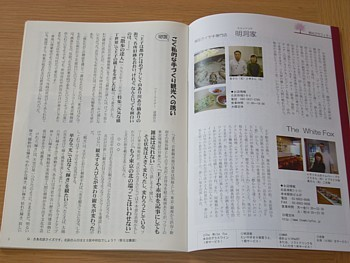 Kitaku_kankou1