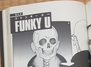 Book_funky05_2