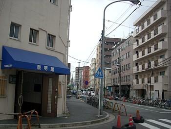 Yokohama_kotobuki01