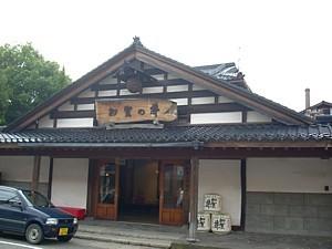 Kohunbu_itoigawa_kamonoi