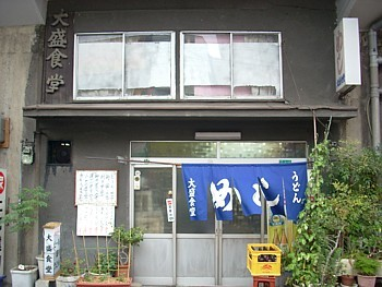 Oosaka_13